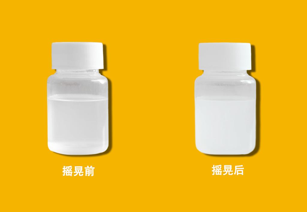 干性皮膜油DF-25