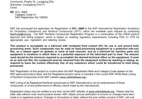 8669系列产品NSF认证